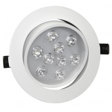 9W Tilt Angle Adjustment Recessed Spotlight LED Ceiling Downlight in Warm White