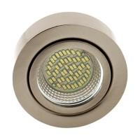 Kitchen Under Cabinet Round 3.5W LED Light in Warm White 3200K