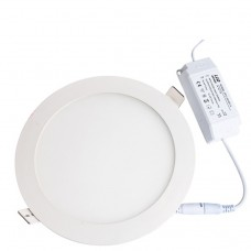 Dimmable 15W Round Recessed Ultra-slim Ceiling LED Light Lamp in Cool White