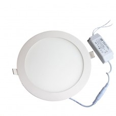 18W Round Recessed Ultra-slim Ceiling LED Light Lamp in Cool White